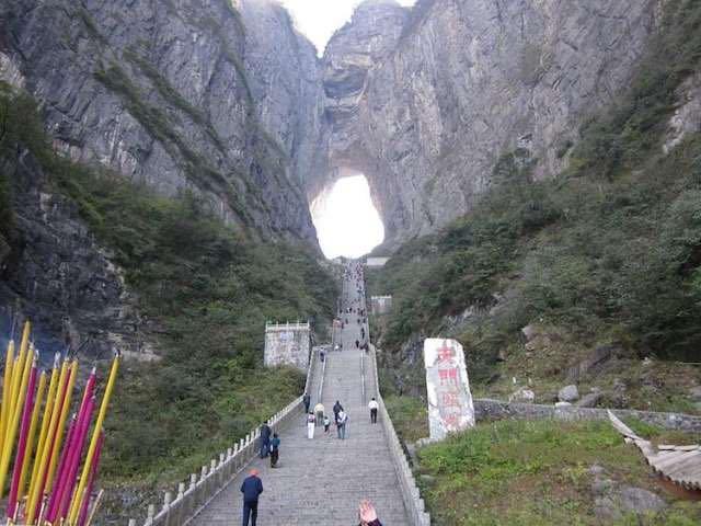 Porta-per-il-Paradiso-Tianmen-2